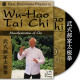 Wu Hao Tai Chi DVD video